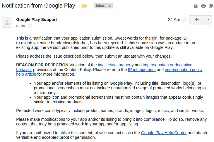 google-play-app-update-rejection